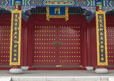 Ancient Chinese architecture - door Stock Photo