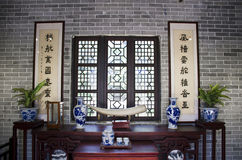 Ancient Chinese architecture interior details. Huangpu old port, located in the south of Huangpu district of Guangzhou, is the hinterland of the time-honored old Stock Photography