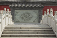 Ancient Chinese architecture. Screen wall, also called zhaobi, called more, is used to keep out the line of sight of the wall in Chinese traditional architecture Royalty Free Stock Photos