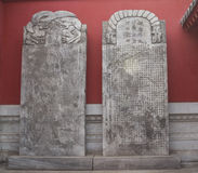 Ancient Chinese architecture - stone tablets. Stone, as a vertical stone monuments or tag. More inscribed text to hang down long ago. The achievements in stone Stock Photo