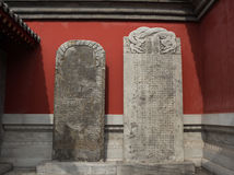 Ancient Chinese architecture - stone tablets. Stone, as a vertical stone monuments or tag. More inscribed text to hang down long ago. The achievements in stone Stock Photography