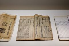 Free Ancient Chinese Book `bencaogangmu` In The National Museum Of China, Adobe Rgb Stock Photography - 170345332