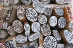 Ancient Chinese Characters Stock Image