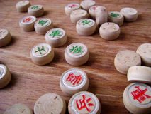 Ancient Chinese chess game Xiangqi Stock Photos