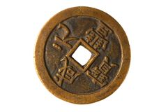 Ancient Chinese coin. Dynasty of mines Stock Photos