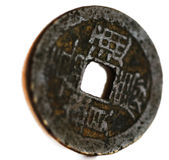 Ancient Chinese Coin. Coins from the early days of China Stock Image