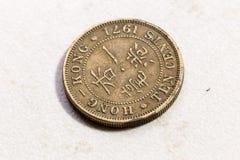 Ancient Chinese coin. Hong - Kong Ten Cents 1971 Royalty Free Stock Photo