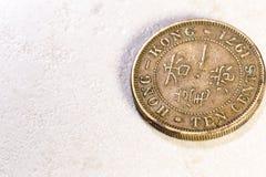 Ancient Chinese coin. Hong - Kong Ten Cents 1971 Stock Images