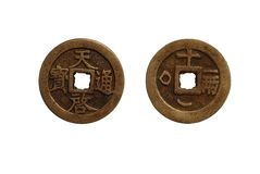 Ancient Chinese coins Stock Photo