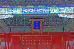 Ancient Chinese door Stock Image