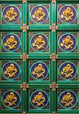 Ancient Chinese Dragon Pattern Stock Images