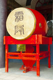 Ancient chinese drum Stock Photography