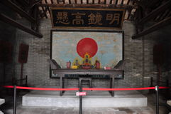 Ancient Chinese government lobby. Wealthy Chinese traditional characteristics Stock Image