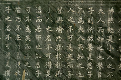 Ancient Chinese inscriptions Royalty Free Stock Images