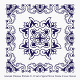 Ancient Chinese Pattern of Curve Spiral Wave Frame Cross Flower Royalty Free Stock Photography