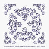 Ancient Chinese Pattern of Garden Flower Leaf Curve Corners Stock Photos