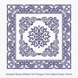 Ancient Chinese Pattern of Polygon Curve Spiral Frame Flower Royalty Free Stock Photo