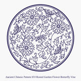 Ancient Chinese Pattern of Round Garden Flower Butterfly Vine Royalty Free Stock Image