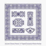 Ancient Chinese Pattern of Spiral Geometry Flower Border Royalty Free Stock Photos