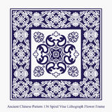 Ancient Chinese Pattern of Spiral Vine Lithograph Flower Frame Royalty Free Stock Photography
