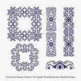 Ancient Chinese Pattern of Spiral Wreath Flower Border Frame Royalty Free Stock Photo