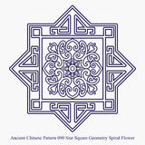 Ancient Chinese Pattern of Star Square Geometry Spiral Flower Royalty Free Stock Image