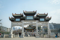 Ancient Chinese pavilion 2 Royalty Free Stock Photos