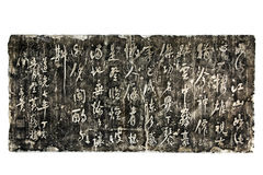 Ancient chinese script Royalty Free Stock Photography