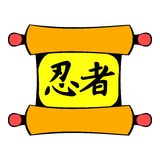 Ancient chinese scroll icon, icon cartoon Royalty Free Stock Images