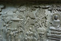 Ancient chinese stone relief .marble sculpture.carved trees, mountain,person. Ancient chinese stone relief .marble sculpture.carved trees, mountain,ancient stock images