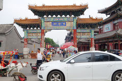 ancient Chinese town Stock Image