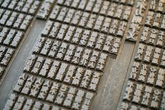 Ancient Chinese type system. Movable wood type system,an ancient printing technique invented by Chinese people Stock Image
