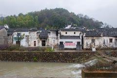 Ancient chinese village in south china,Sanmenyuan Royalty Free Stock Photo