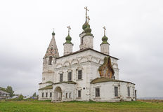 Ancient church of St. Dmitry Solun in Veliky Ustyug Royalty Free Stock Photography