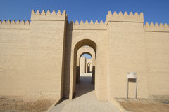 The ancient city of Babylon Royalty Free Stock Photography