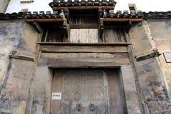 Ancient city of Huizhou, Anhui , china Royalty Free Stock Image