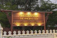 Ancient city sign at night, Bangkok, Thailand Stock Image