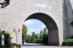 Ancient city wall. This is China's ancient city wall of Ming dynasty in nanjing, the gate of the arch, assembled into a tall stone walls. From built to now, has Stock Photography