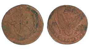 Ancient coin of imperial Russia Stock Photography