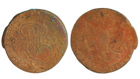 Ancient coin of imperial Russia Stock Image