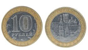 Ancient coin of imperial Russia Royalty Free Stock Photo
