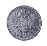 Ancient coin isolated on white. Heads of ancient coin isolated on white Royalty Free Stock Photo