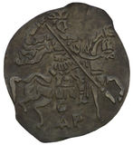 Ancient coin from old metal isolated Stock Photography