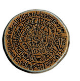 Ancient coinfrom old metal on white Royalty Free Stock Photos