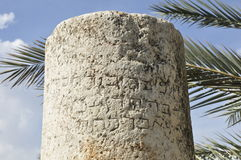 ancient column in Israel Royalty Free Stock Images