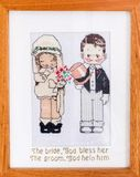 Ancient Comical Bride & Groom Wall Art stock images