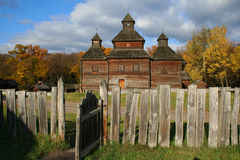 Ancient country church in Autumn Landscape. Beautiful vivid nature Stock Photo