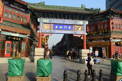 Ancient culture street in Tianjin. The ancient culture street in Tianjin China  it is 580 meters long including Ma Zu Temple and  nearly 100 shops Stock Photo
