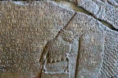 Ancient cuneiform. A fragment of an ancient cuneiform, Pergamon museum, Berlin Stock Photography