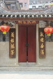 The ancient of door in Dafen Oil Painting Village SHENZHEN Stock Photo